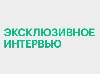 программа РБК: Эксклюзивное интервью Никита Нагорный