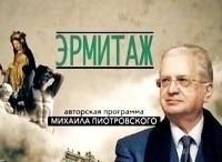 программа Россия Культура: Эрмитаж Маньеристы: последний Ренессанс