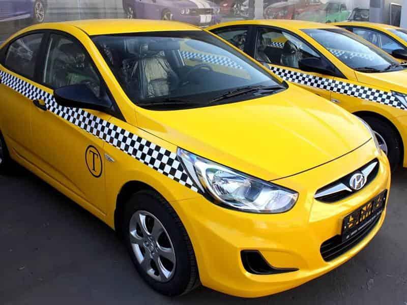 программа ЧЕ: Фейк такси