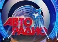 Фестиваль Авторадио Дискотека 80 х в 21:25 на канале