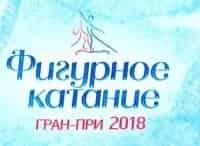 программа Первый канал: Фигурное катание Финал гран при 2018