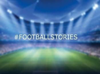 программа Футбол: #FootballStories Сетьен Кике