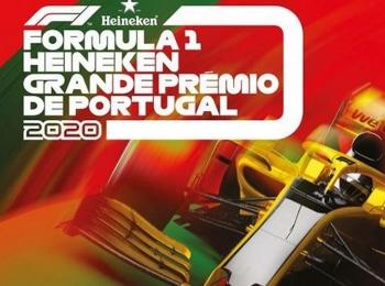 программа МАТЧ ТВ: Формула 1 Гран при Португалии