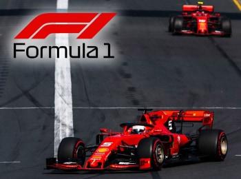 программа МАТЧ ТВ: Формула 1 Гран при Турции