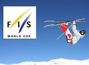 Фристайл Кубок мира Модена Big Air в 15:00 на канале