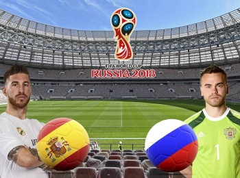 Програма тв на нтв футбол испанского чемпионата