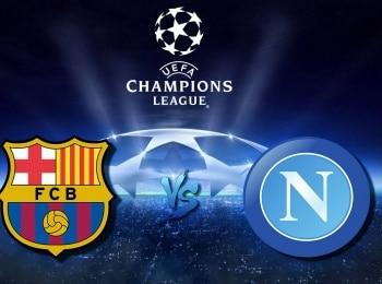 Футбол Лига чемпионов 1/8 финала Барселона Испания – Наполи Италия в 13:35 на канале