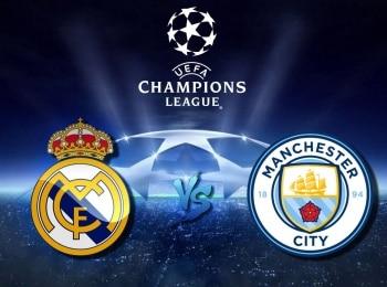 Футбол Лига чемпионов 1/8 финала Реал Мадрид, Испания – Манчестер Сити Англия в 12:50 на канале