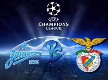 программа Матч ТВ: Футбол Лига чемпионов Зенит Россия Бенфика Португалия