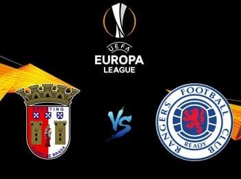 Футбол Лига Европы 1/16 финала Брага Португалия – Рейнджерс Шотландия Прямая трансляция в 19:50 на канале Матч ТВ