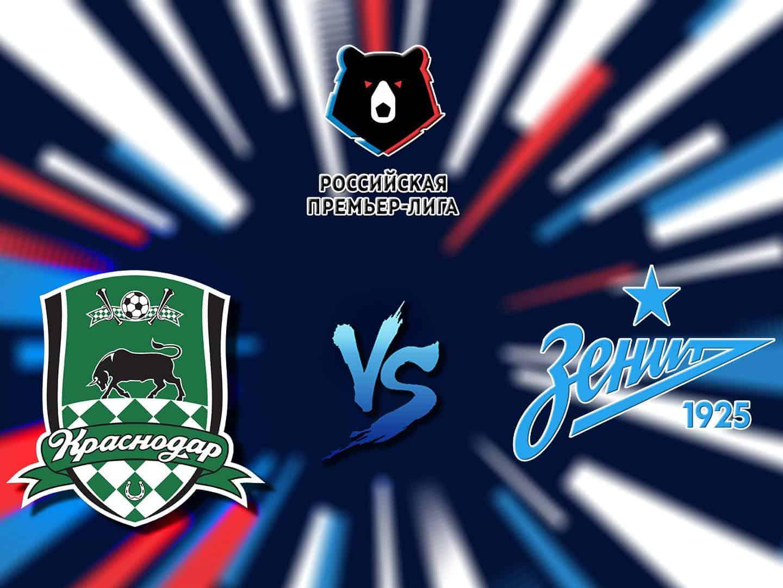 программа Матч ТВ: Футбол Российская Премьер лига Краснодар Зенит Санкт Петербург