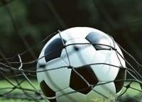 Футбол Юношеский чемпионат мира до 17 лет 1/4 финала в 17:30 на канале