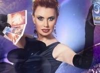 программа ТВ3: Гадалка Клеопатра