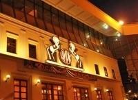 Гала представление Цирка Юрия Никулина в 15:25 на канале