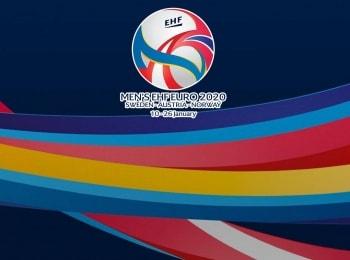 Гандбол Чемпионат Европы Мужчины Трансляция из Швеции в 14:20 на канале