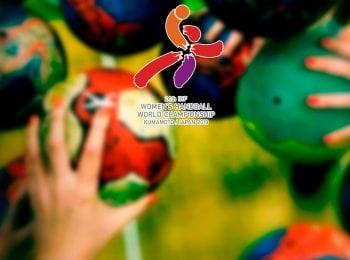 программа МАТЧ!: Гандбол Чемпионат мира Женщины Финал Трансляция из Японии