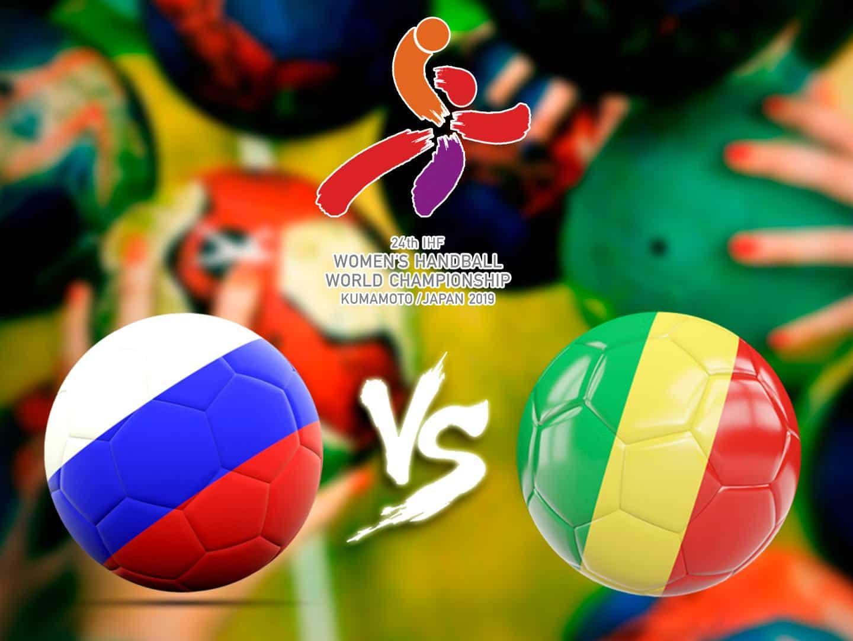 Гандбол-Чемпионат-мира-Женщины-Россия-Конго-Трансляция-из-Японии-Прямая-трансляция
