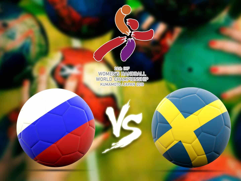 Гандбол Чемпионат мира Женщины Россия Швеция Трансляция из Японии Прямая трансляция в 14:25 на канале