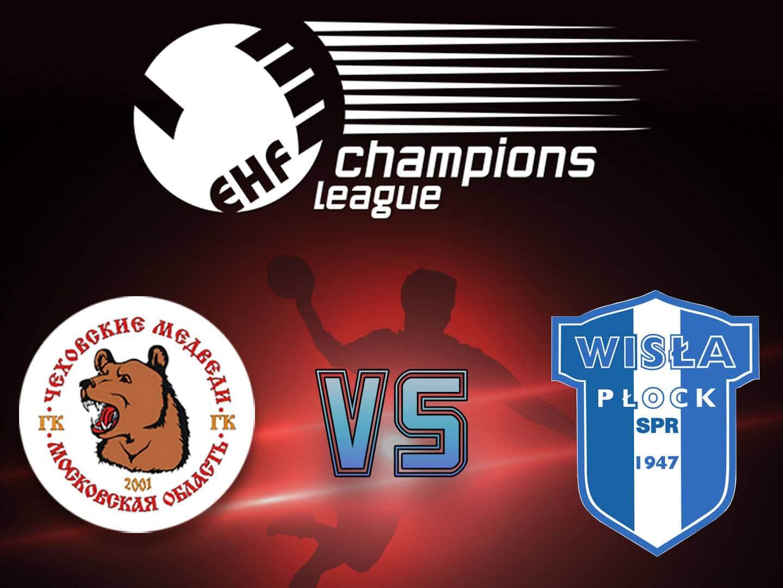 Гандбол Лига чемпионов Мужчины Чеховские медведи Россия – Висла Польша в 01:00 на канале