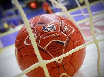 Гандбол Лига Чемпионов Женщины Ференцварош Венгрия Ростов Дон Россия в 01:10 на канале