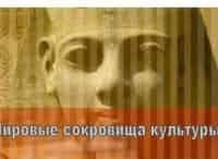программа Россия Культура: Гавайи Родина богини огня Пеле