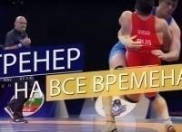 Геннадий Сапунов Тренер на все времена в 16:15 на канале