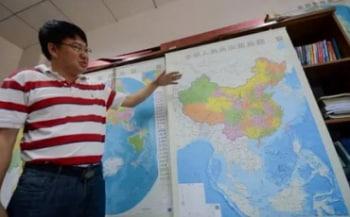 программа China TV: География Китая