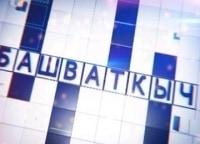 Головоломка на татарском языке в 13:00 на канале