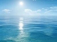 программа Россия Культура: Голубая планета Глубины океана