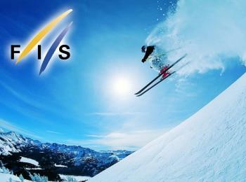 программа Евроспорт: Горные лыжи Чемпионат мира Кортина д'Ампеццо Мужчины Слалом 2 попытка