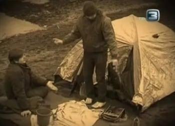 Городские легенды Краснодар Проклятие древних захоронений в 03:15 на ТВ3