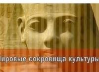программа Россия Культура: Грахты Амстердама Золотой век Нидерландов