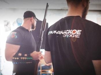 программа Техно 24: Гражданское оружие Страйкбол Часть 1