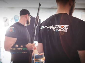 программа Техно 24: Гражданское оружие Страйкбол Часть 2