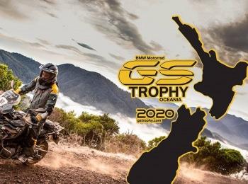 программа Русский Экстрим: GS Trophy 2020 1 серия