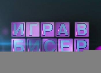 Игра в бисер с Игорем Волгиным Оскар Уайльд Портрет Дориана Грея в 18:45 на канале Культура