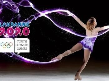 III Зимние юношеские Олимпийские игры Фигурное катание Танцы Произвольная программа Трансляция из Швейцарии Прямая трансляц в 13:25 на канале