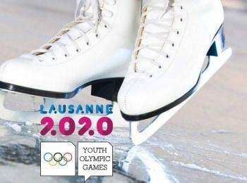 III Зимние юношеские Олимпийские игры Фигурное катание Трансляция из Швейцарии в 01:00 на канале
