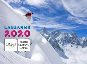 III Зимние юношеские Олимпийские игры Горнолыжный спорт Гигантский слалом Девушки Трансляция из Швейцарии в 18:55 на канале