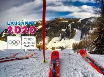 III Зимние юношеские Олимпийские игры Горнолыжный спорт Слалом Трансляция из Швейцарии в 15:00 на канале