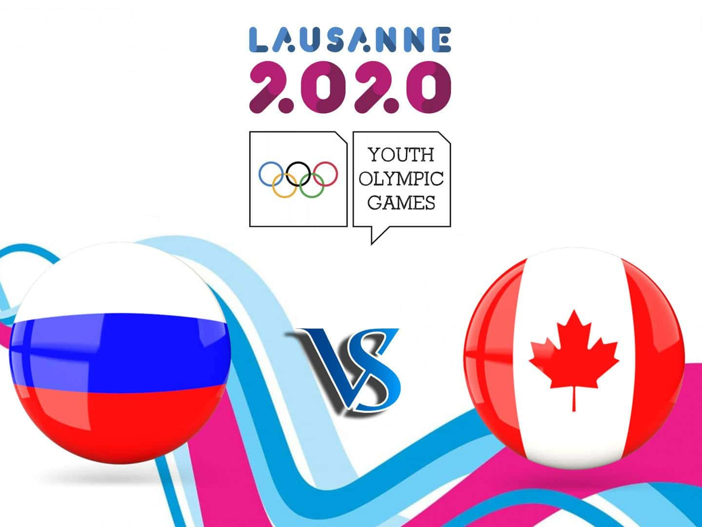 III Зимние юношеские Олимпийские игры Кёрлинг Смешанные команды Россия Канада Трансляция из Швейцарии Прямая трансляция в 12:00 на канале