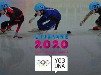 III Зимние юношеские Олимпийские игры Шорт трек Смешанные команды Эстафета Трансляция из Швейцарии Прямая трансляция в 11:55 на канале