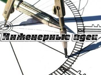 Инженерные идеи Музей Гуггенхайма в Бильбао в 20:10 на National Geographic