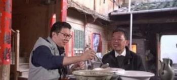 программа ЕДА: Исчезающая еда Яоо фан