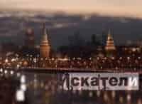 Искатели Код Черного кабинета в 01:45 на Россия Культура