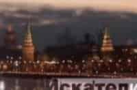 Искатели Легенда Озера Смерти в 01:10 на Россия Культура