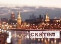 Искатели Завещание Баженова в 02:05 на Россия Культура