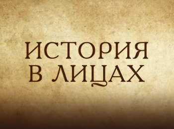 программа Калейдоскоп ТВ