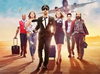 программа FOX: Из Лос Анджелеса в Вегас Капитан Дэйв зажигает