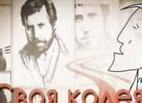 программа Первый канал: К юбилею Владимира Высоцкого Своя колея Избранное